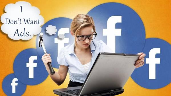 Cara Menghilangkan Iklan di Facebook - Tips dan Trik